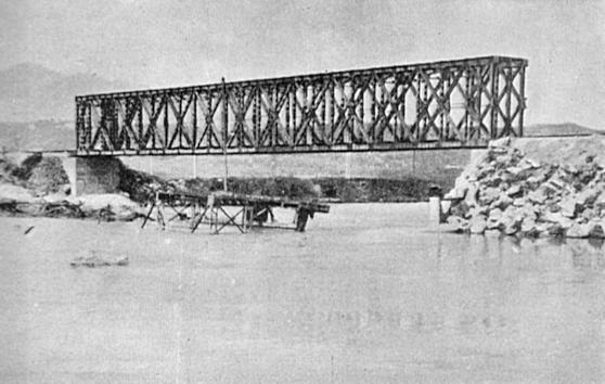 Line 89. The Garigliano Bridge South of Minturno. Ref. [4]